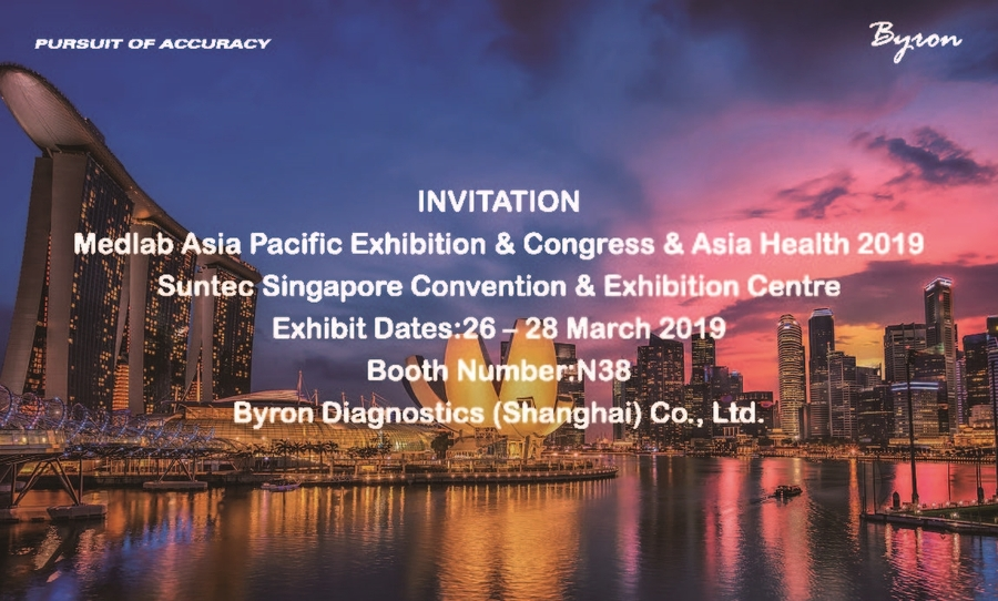 2019年亚洲(新加坡)医疗实验室仪器及设备展览会MEDLAB Asia